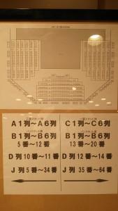 DSC_1170