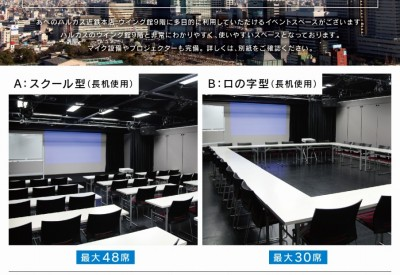 meeting_flyer