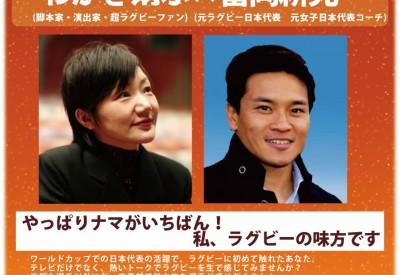20151102(お渡し用改定)-01