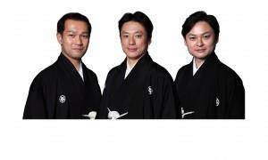 あべの歌舞伎3名合成