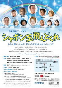 leaflet_ol