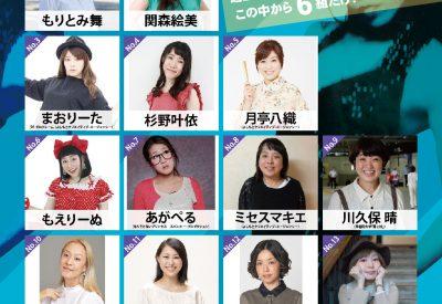エミィ賞2018予選ラインナップチラシ-01